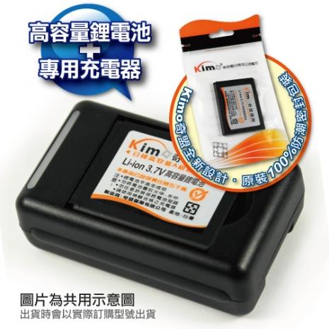 《配件包》MOTOROLA Milestone2 A935 A853/ XT701/ XT615/ Quench MB501/ BP6X KIMO奇盟電池(1200mAh)+專用充電座