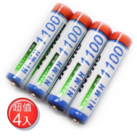 iNeno艾耐諾 4號 AAA 充電電池 1100mAh (四入裝)