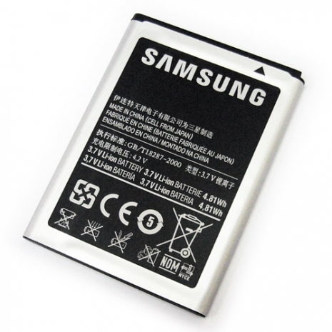 三星Samsung Galaxy Ace Plus S7500/ mini2 S6500 1300mAh電池《型號EB464358VU》(裸裝)