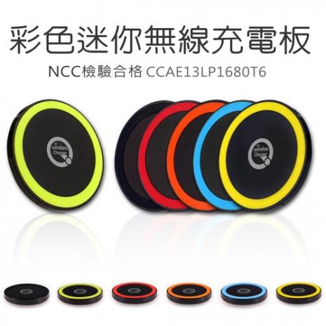 【AHEAD領導者】彩色迷你無線充電板 無線發射板《NCC認證/適用Qi規格》(T200黑款)