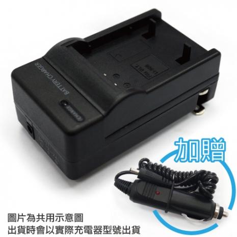 【充電器+車充線】SONY NP-BG1/ FG1 相機電池充電器-相機.消費電子.汽機車-myfone購物