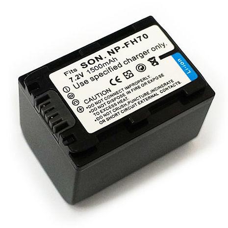 SONY NP-FH70/ FH71/ SR200/ UX7/ SR5/ XR500 數位相機電池 鋰電池 (副廠)