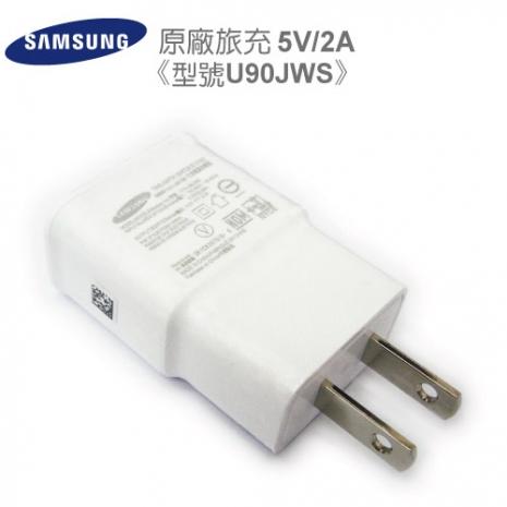 裸裝【三星原廠】Samsung 2A快速輸出USB旅充頭《型號ETA-U90JWS》
