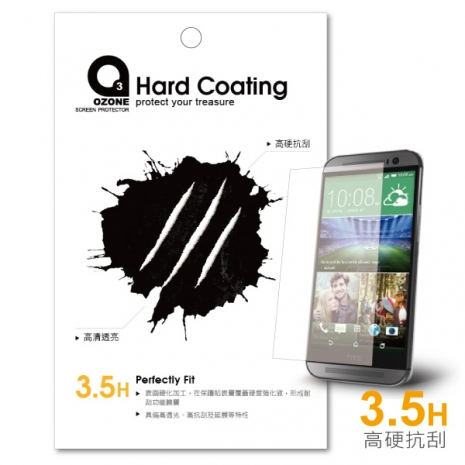 HTC One mini 2 (M8 mini) 4.5吋 抗刮亮面 螢幕保護貼