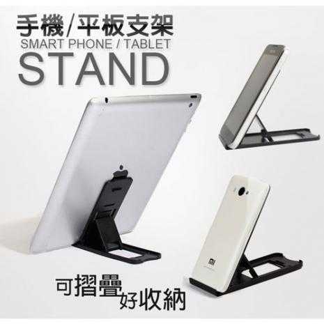 3~10.1吋 可折疊5段調整支架 / 多角度手機 平板展示架