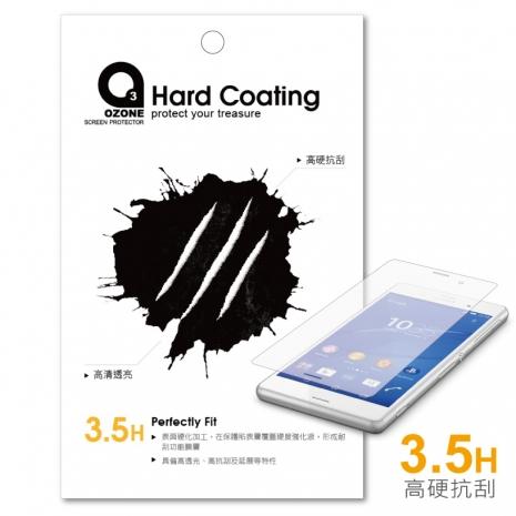 SONY Xperia Z5 E6603 5.2吋 抗刮亮面 螢幕保護貼