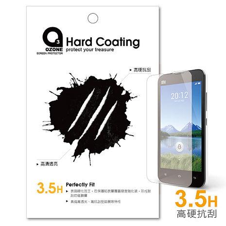 MIUI 小米 Xiaomi 小米Note 5.7 吋 抗刮亮面 螢幕保護貼