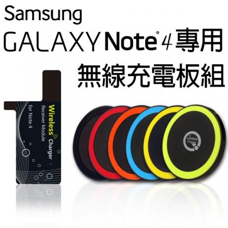 【AHEAD領導者】Samsung Note4專用 無線充電組★彩色迷你無線充電板(T200黑)+無線接收片(Note4)黑橘