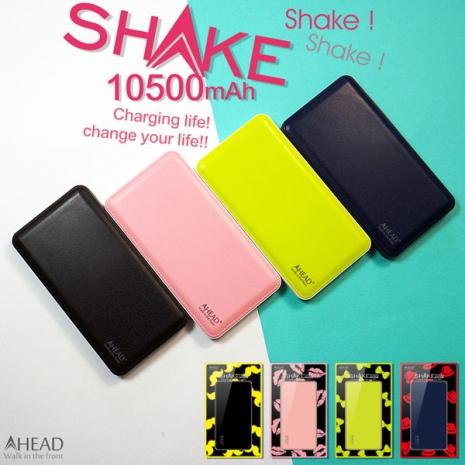 【AHEAD領導者】通過BSMI認證 SHAKE 10500mAh 行動電源 (K-12)鮮綠