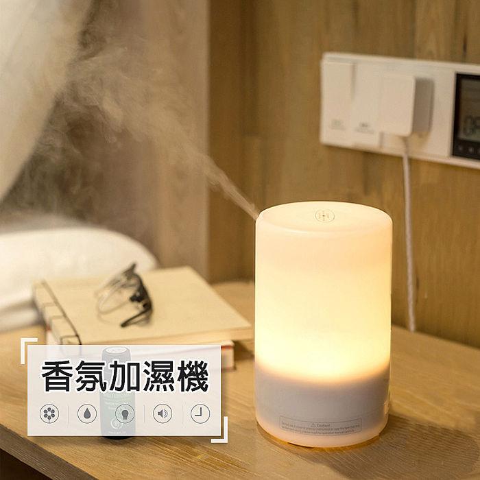 日系風格 迷你香薰加濕器 夜燈(70ml/USB電源)