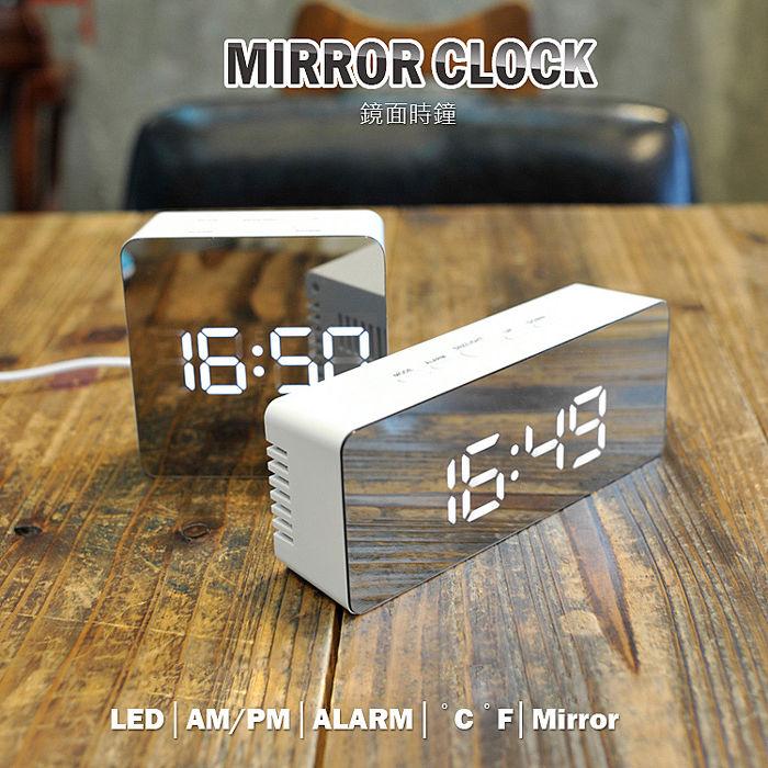 鏡面時鐘 LED鏡子鬧鐘 化妝鏡 (USB電源)