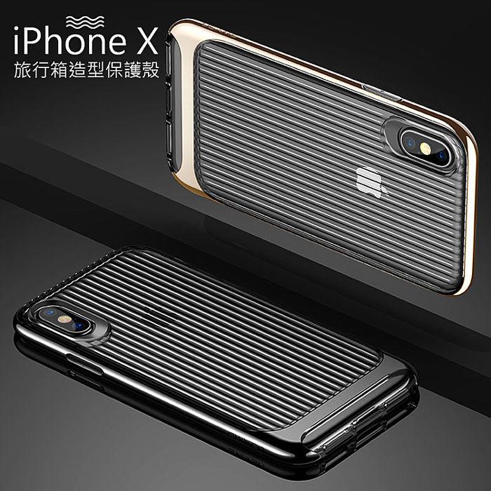 UCASE iPhone X 旅行箱保護殼 (活動)