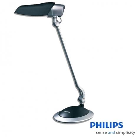 【飛利浦PHILIPS】魔羯座檯燈 PLEU23204(黑色)