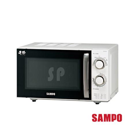 【SAMPO聲寶】20L機械式微波爐RE-P201R