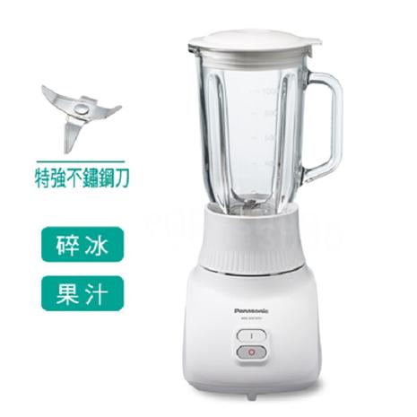 【國際牌Panasonic】1000ml果汁機 MX-GX1051