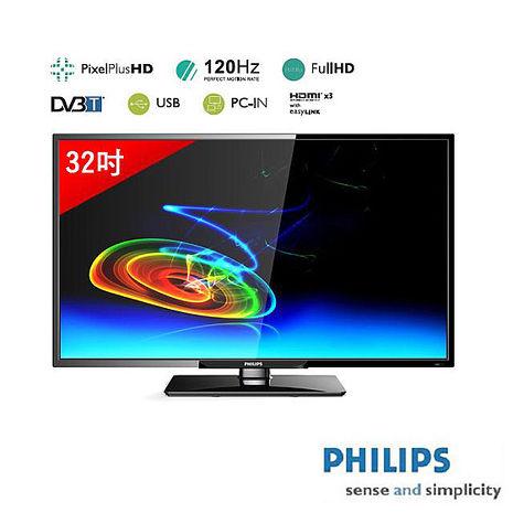 【飛利浦PHILIPS】32吋 LED液晶顯示器+視訊盒 32PHH5210