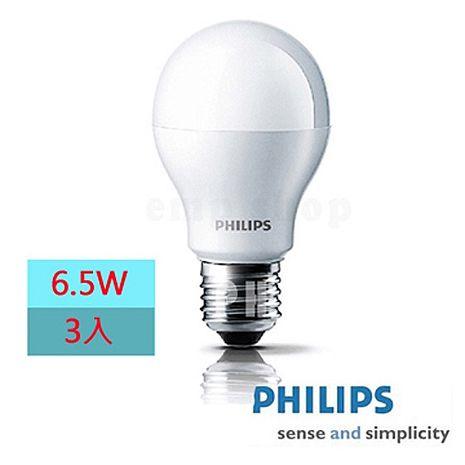 【飛利浦PHILIPS】LED 6.5W球型燈泡3入特惠組(白/黃)