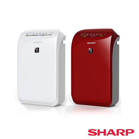 【夏普SHARP】 自動除菌離子空氣清淨機 FU-D50T  紅/白 兩色