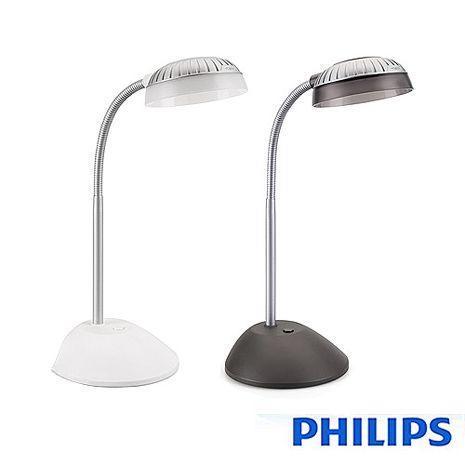 【飛利浦PHILIPS】 酷樂 LED檯燈 66027黑/白黑
