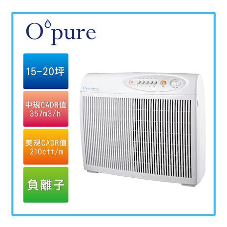 【Opure 臻淨】A2 醫療級HEPA負離子空氣清淨機 阿肥機 (10-15坪)