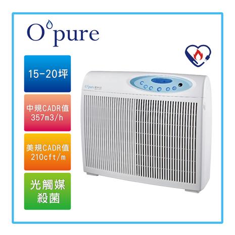 【Opure 臻淨】A4 醫療級HEPA光觸媒殺菌DC節能空氣清淨機(15~20坪)