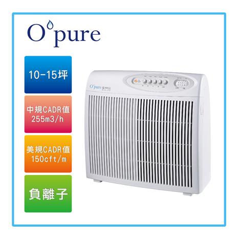【Opure 臻淨】A1 醫療級HEPA負離子空氣清淨機 小阿肥機 活性碳顆粒加強版