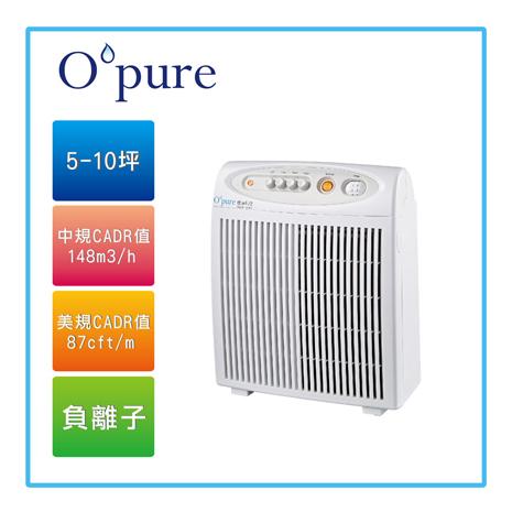 【Opure 臻淨】 A1 mini 醫療級HEPA 負離子空氣清淨機