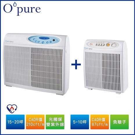 【Opure 臻淨】A4 DC節能醫療級HEPA光觸媒殺菌負離子空氣清淨機+A1 mini 醫療級HEPA 負離子空氣清淨機