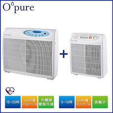 ~Opure 臻淨~A4 DC節能醫療級HEPA光觸媒殺菌負離子空氣清淨機 A1 mini