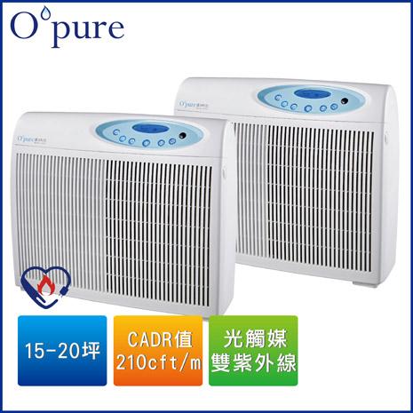 【Opure臻淨】(A4+A4) A4 DC直流節能光觸媒殺菌醫療級HEPA空氣清淨機