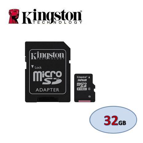金士頓Kingston Micro SDHC CL4 32GB 記憶卡