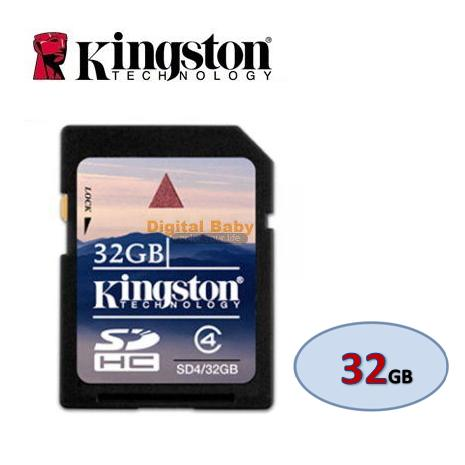 金士頓 Kingston SDHC (Class 4) 32GB 記憶卡