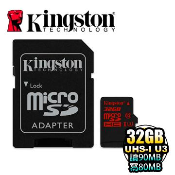 金士頓 microSDHC/UHS-I U3 32GB 極速記憶卡 (SDCA3/32GB)