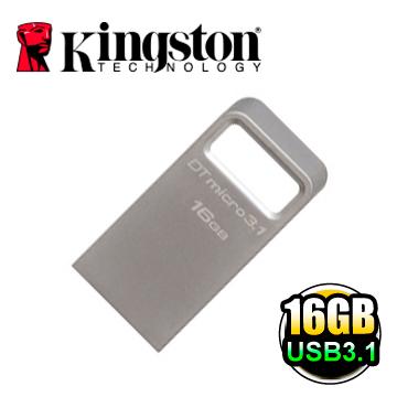 金士頓 Data Traveler Micro 3.1 16GB USB 3.1 隨身碟 (DTMC3/16GB)