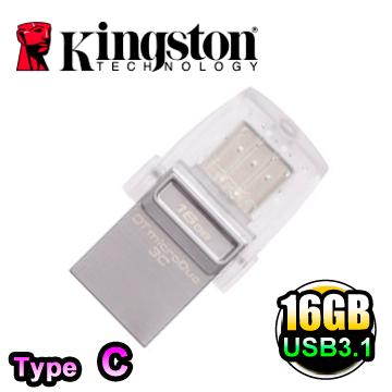 金士頓 Kingston Data Traveler MicroDuo 3C 16GB (Type C) 迷你兩用隨身碟 (DTDUO3C/16GB)