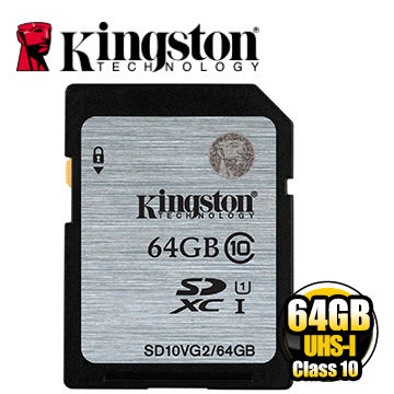 金士頓 Kingston SDXC C10 UHS-I 64GB 記憶卡(SD10VG2/64GB)-3C電腦週邊-myfone購物