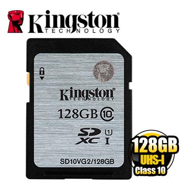 金士頓 SDXC/UHS-I C10 128GB 記憶卡(SD10VG2/128GB)