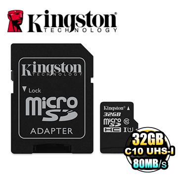 金士頓 MicroSDHC UHS-I Class10 32GB 記憶卡 (SDC10G2/32GBFR).