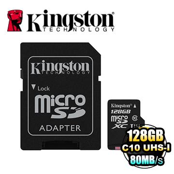 金士頓 Kingston MicroSDXC Class10 UHS-I 128GB 記憶卡 (SDC10G2/128GBFR)-3C電腦週邊-myfone購物