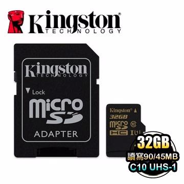 金士頓高速記憶卡 microSDHC/UHS-I 16GB (SDCA10/16GB).