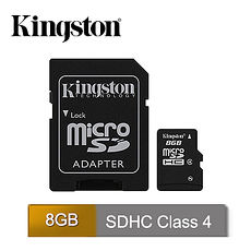 金士頓 Kingston MicroSDHC c4 8GB 記憶卡 (SDC4/8GB)