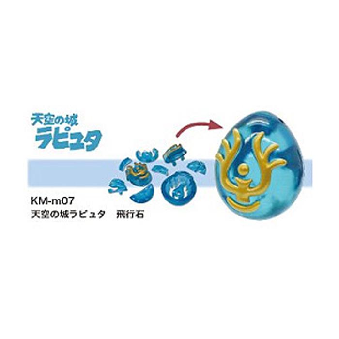 日版 ENSKY 宮崎駿 吉卜力 KM-m07 天空之城 飛行石 立體拼圖