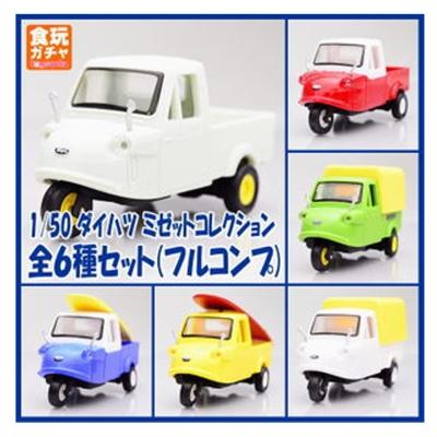 AOSHIMA 轉蛋 1/50 DAIHATSU 自動 三輪車 款式隨機出貨一個