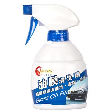 車世界II 玻璃油膜清洗劑 300ml