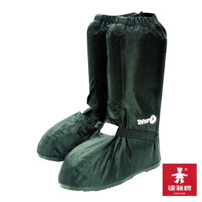 【達新牌】厚底型 防雨鞋套2XL