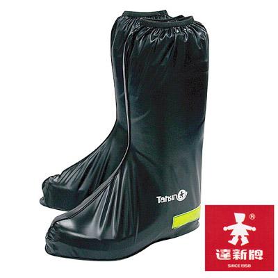 【達新牌】標準型防雨鞋套2XL