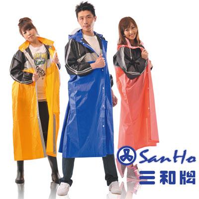 【三和牌】超級方位 高質感尼龍 前開式雨衣(黃/藍/粉)藍3XL