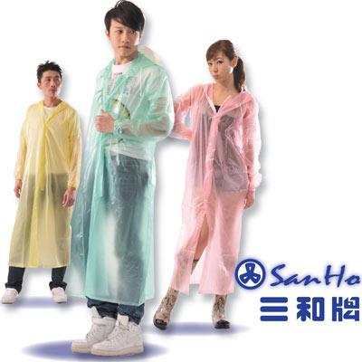【三和牌】繽紛凍感 PVC前開式雨衣(綠/粉/黃)