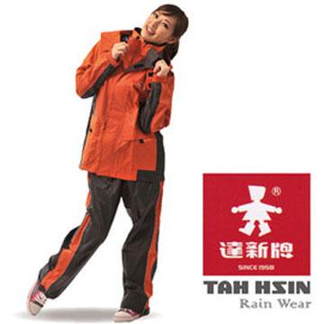 【達新牌】彩仕型 A07 休閒風雨衣(橘灰色)L