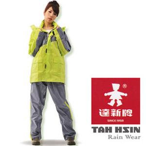 【達新牌】飛馳型 透氣二件式時尚雨風衣(綠灰色)2XL